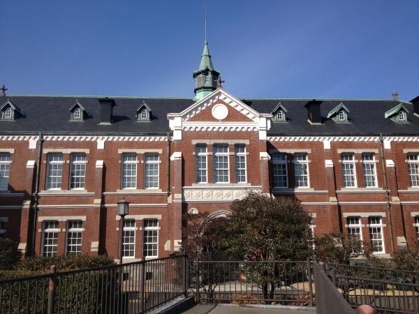 国立近代美術館工芸館