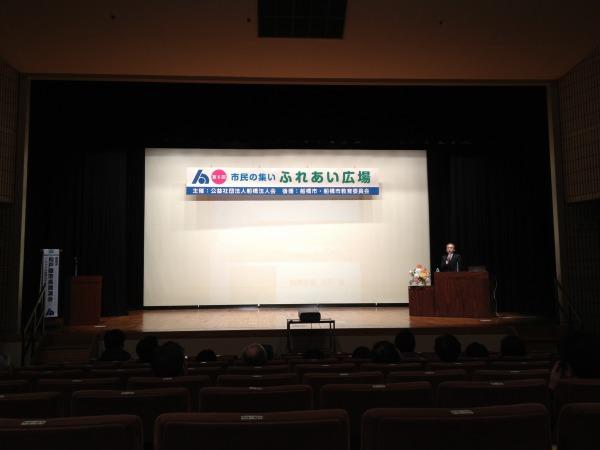 船橋市勤労市民センターで行われた松戸徹船橋市長の講演会
