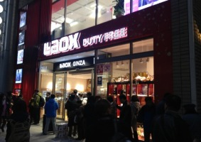 LAOX銀座本店