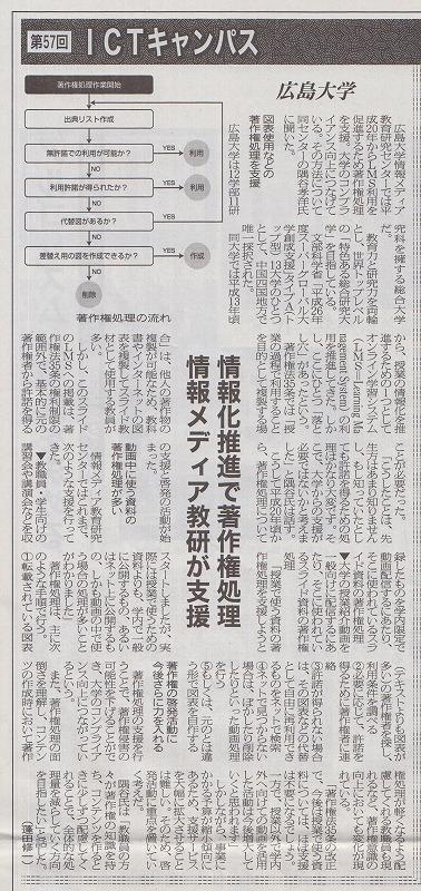 057広島大学