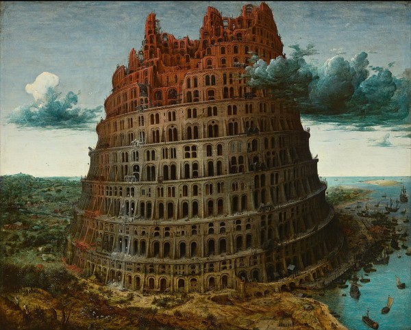 バベルの塔 1344px-Pieter_Bruegel_the_Elder_-_The_Tower_of_Babel_(Rotterdam)_-_Google_Art_Project (1)