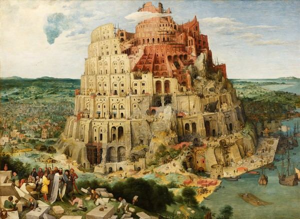 バベルの塔_1476px-Pieter_Bruegel_the_Elder_-_The_Tower_of_Babel_(Vienna)_-_Google_Art_Project_-_edited (1)